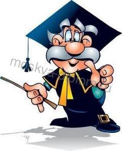 Сделать или купить реферат заказать дипломную работу алматы